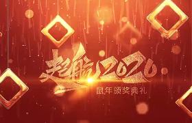 金色粒子漂浮起航2020年鼠年公司企業頒獎典禮我太背景視頻AE模板