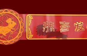 紅色喜慶鼠年邊框部門裝飾MG動畫UI設計AE模板