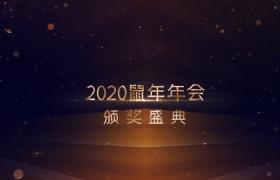 鎏金粒子閃耀大氣震撼的2020年鼠年年會頒獎典禮背景視頻模板