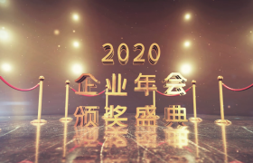 莊嚴大氣粒子燈光閃耀2020年會頒獎盛典舞臺背景大屏視頻模板