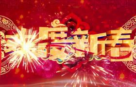 金鼠镂空剪纸图案旋转烟花尽情绽放欢度新春HD新年视频素材