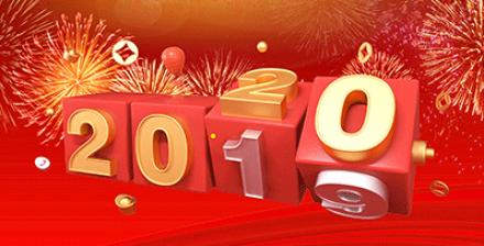2020年缤纷元旦视频素材专题