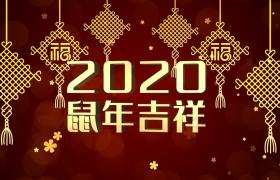 中国结降落梅花飘洒粒子烟花绽放春金色大字2020鼠年恭贺新片头视频素材