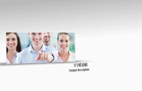 時尚簡約款圖文logo展示企業網站宣傳片edius模板下載