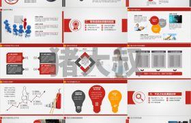 简约商务风格红色通用工作汇报总结年终总结PPT模板下载