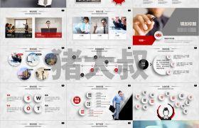 紅色微立體商務風格通用年終工作總結新年計劃PPT模板下載