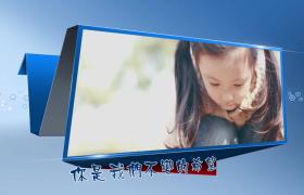 蓝色科技风折纸展示台切换图文展示儿童写真相册edius模板