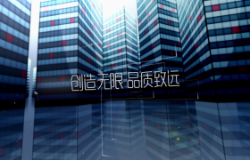大氣莊重高樓城市穿梭企業宣傳edius模板展示