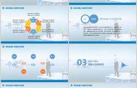 海洋清新碧蓝创业通用商业计划书PPT模板下载