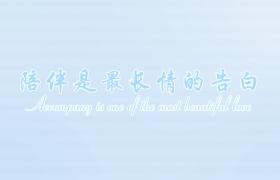 edius淡蓝清新背景双色粒子优美滑动婚礼相册模板下载