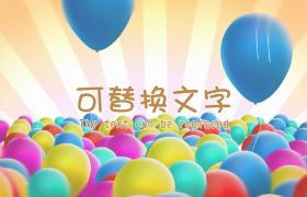 彩色卡通氣球上揚可愛寶寶寫真相冊展示edius模板參考
