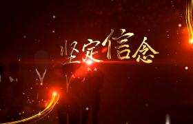 喜慶紅色粒子發光金色文字字幕條開場展示AE模板下載