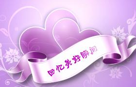 紫色花藤生长浪漫爱心切换edius婚礼相册模板