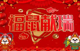 福鼠献瑞喜庆红色背景京剧鼠形象2020鼠年拜年视频素材