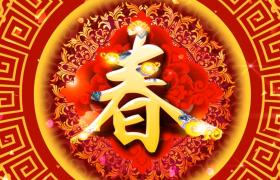 喜庆春字背景展示圆形花纹同心旋转展示高清动态新年背景视频素材