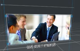 科技线条网格呈现时尚企业宣传片头edius6.54模板