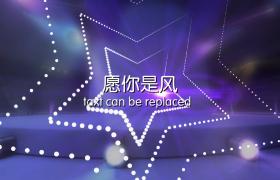 edius模板炫紫3D舞臺星星粒子唯美震撼演繹影視包裝片頭下載