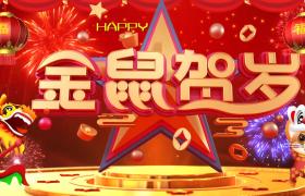 金鼠贺岁2020鼠年吉祥红色喜庆年会舞台背景视频素材