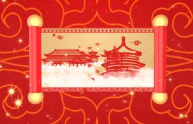 紅色中國剪紙風畫卷展開古建筑展示動態新春拜年視頻素材