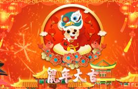 喜庆红色烟花背景中国风鼠年大吉动画效果新年片头视频