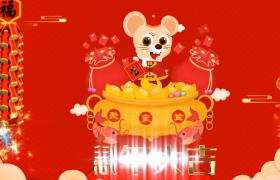 喜庆的金色字体鼠年大吉字体展示高清鼠年迎新限定动画视频模板