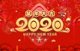 动感七色烟花绽放2020鼠年大吉文字弹跳入场可爱风新年片头视频