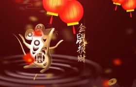 铜钱红包掉落金色鼠年徽标文字展示大气震撼鼠年大吉开场视频素材