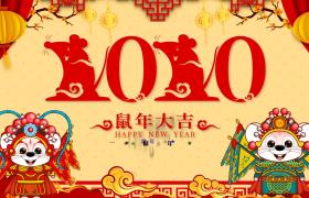 戏剧鼠新年大吉创意文字标题2020鼠年开场动画视频素材