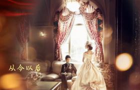 梦幻光斑洋溢浪漫婚礼开场ezp格式edius模板