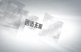 Edius 透明玻璃板塊空間視覺感呈現商務產品宣傳展示