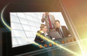 EDIUS模板 科技光影透明框架展示企业宣传ezp格式下载