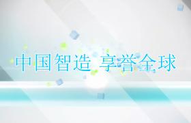edius模板下載 純白干凈空間藍綠方塊精彩旋轉商業媒體影視包裝片頭