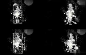 玄色背景四种银粒子镶嵌大寒字幕包装演示AE模板
