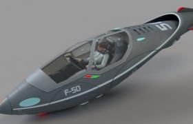 炫酷彩色logo装饰现代影视效果制作科幻飞行装置C4D模型展示