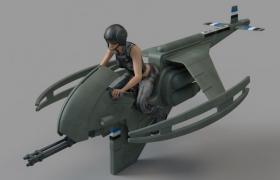 女妖特别行动队飞行员驾驶军用太空飞行器C4D模型(含贴图)