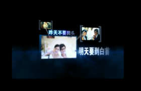美麗的夢幻星空甜蜜愛情婚禮故事開場AE模板