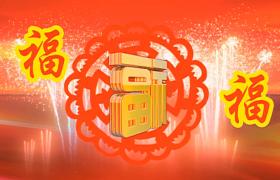 福贴中国结元素红绸带快速刷新LED新年舞台背景视频