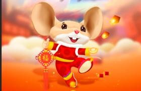 唯美朦朧背景喜慶快樂大耳朵老鼠鼠兆豐年節日PS平面素材