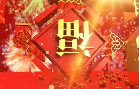 五彩煙花背景旋轉倒福3D金色鼠年中國風場景新年VJ視頻素材