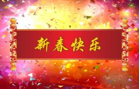 祥紋卷軸驚喜拉開三角彩條活潑洋溢新春快樂視頻素材下載