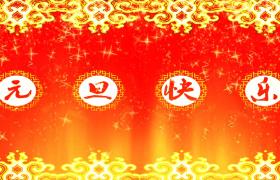 元旦快乐金纹闪烁边框星星彩带精美特效HD节日视频素材