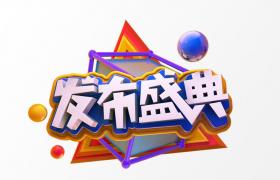 卡通艺术字手机发布会主题文字徽标宣传推广舞台背景C4D模型(含贴图)