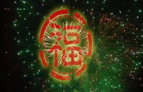 煙花繽紛綻放福字緊隨隱現新年特效18s視頻素材