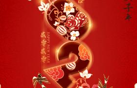 2020数字老鼠花朵吉祥元素精美装饰PS鼠年平面海报