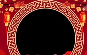 圆形视频边框:古风圆形边框祥云漂浮喜庆灯笼悬挂梅枝摇曳动态前景新年拜年边框视频素材
