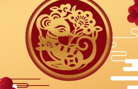 2020新年快樂金色打底金鼠鏤空剪紙配圖紅花邊框修飾ps平面素材