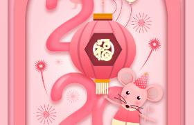 粉嫩色系可爱福鼠图案醒目数字设计2020元旦快乐海报