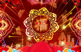 中国风福字旋转节日喜庆折扇桃花新年视频素材下载
