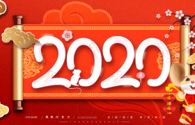 螺紋中國紅背景華麗卷軸拉開福鼠祥云元素2020新年展板設計
