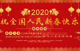 喜庆中国红金色新年元素金箔标题醒目设计2020祝词海报素材